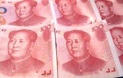 100中华人民共和国货币 库存图片