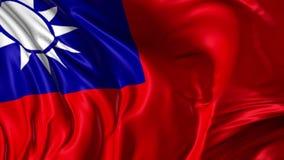 中华民国旗子  皇族释放例证