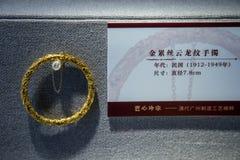 中华民国金子的期间疲倦了丝绸云彩龙镯子 免版税库存图片