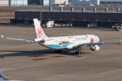 中华航空公司欢迎飞行 库存图片