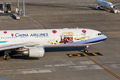 中华航空公司欢迎飞行 免版税库存图片