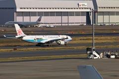 中华航空公司离开 免版税图库摄影