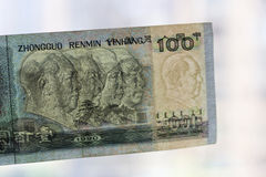 中国一百元钞票 免版税库存照片