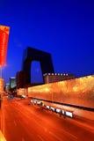 中国中部电视 免版税库存图片