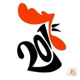 中国书法2017年 雄鸡鸟概念 免版税图库摄影