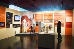 中国亚洲,北京,中国国家大剧院,展览室,剧院陈列 免版税库存图片