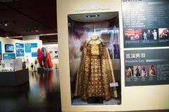 中国亚洲,北京,中国国家大剧院,展览室,剧院陈列 库存照片