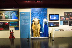 中国亚洲,北京,中国国家大剧院,展览室,剧院陈列 库存图片