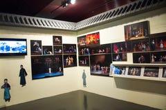 中国亚洲,北京,中国国家大剧院,展览室,剧院陈列 免版税库存照片