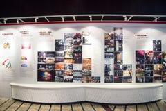 中国亚洲,北京,中国国家大剧院,展览室,陈列 免版税图库摄影