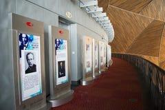 中国亚洲,北京,中国国家大剧院,展览室,陈列 图库摄影