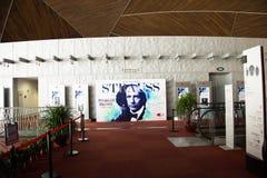 中国亚洲,北京,中国国家大剧院,展览室,陈列 免版税库存图片