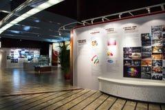 中国亚洲,北京,中国国家大剧院,展览室,陈列 库存照片