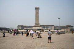 中国亚洲,北京,对人民的英雄的纪念碑 免版税图库摄影
