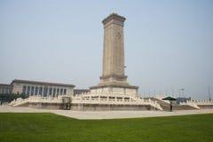 中国亚洲,北京,对人民的英雄的纪念碑 图库摄影