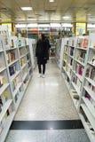 中国亚洲,北京,王府井走的街道,书店 免版税库存照片