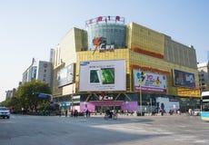 中国亚洲,北京,王府井走的街道,购物中心 免版税库存图片