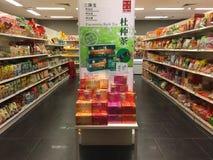 中国产品超级市场 免版税库存照片