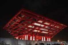 中国亭子2010年上海瓷世界商展 库存照片