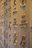 中国人信件 免版税库存照片
