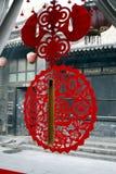 中国人剪切纸张视窗 库存图片