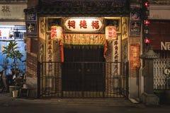 中国人商店前面在晚上在乔治城,槟榔岛 免版税库存图片