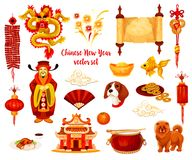 中国人旧历新年假日象设计 库存例证