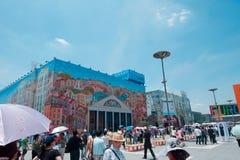 中国人2010年上海世博会白俄罗斯亭子 免版税图库摄影