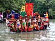 中国传统节日,端午节龙小船将赢取强调 免版税库存照片