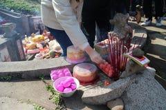 中国传统文化灵魂-任命's道德军官 库存照片