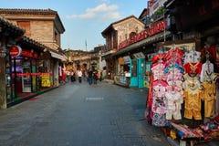 中国传统银锭桥Hutong街道北京奇恩角 库存照片