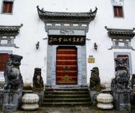 中国修造的惠州建筑学 免版税库存照片