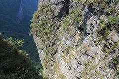 中国公园Dzindzibadze 免版税库存图片