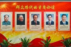 中国共产主义者领导画象  免版税库存照片