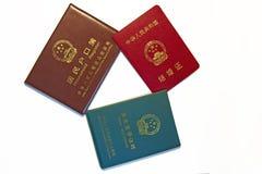 中国出生证、结婚证书和家庭登记 免版税库存图片