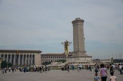 中国北京人民英雄纪念碑 免版税库存图片