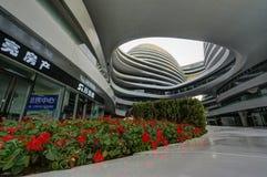 中国北京星系苏荷区晁杨人 免版税库存照片