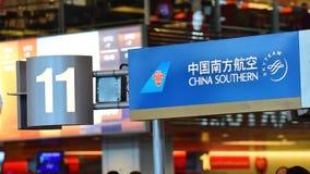 中国南部的乘客服务柜台 免版税库存图片
