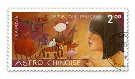 中国占星岗位邮票 免版税库存照片