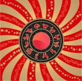 中国占星符号 库存照片
