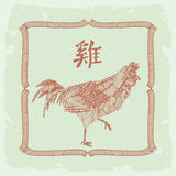 中国占星雄鸡符号 免版税库存图片