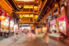 中国古典建筑,有历史 免版税库存照片