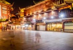 中国古典建筑,有历史 免版税库存图片