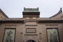 中国古老房子 库存照片