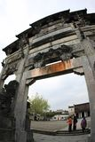 中国古老拱道 库存照片