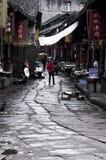 中国古老村庄 免版税库存图片