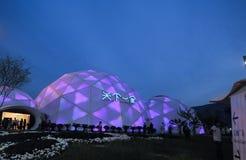 中国商展2010年上海我们是世界博物馆 库存图片