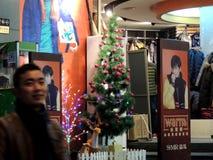 中国商店圣诞树 免版税库存图片