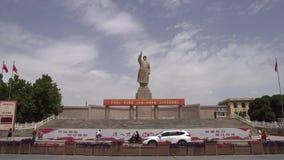 中国喀什毛泽东 股票视频