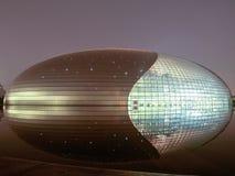 中国国家戏院,夜视图 图库摄影